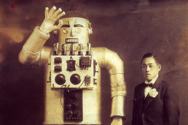 1ste japanse robot uitvinding